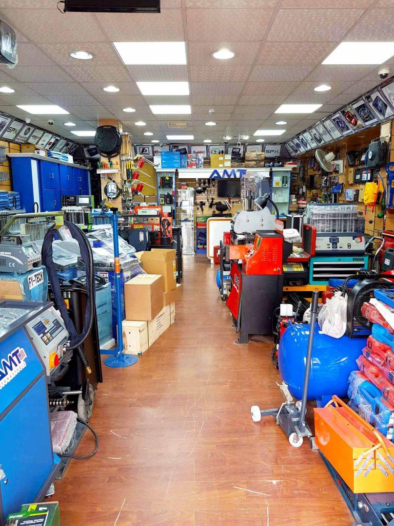 automax-tools-showroom